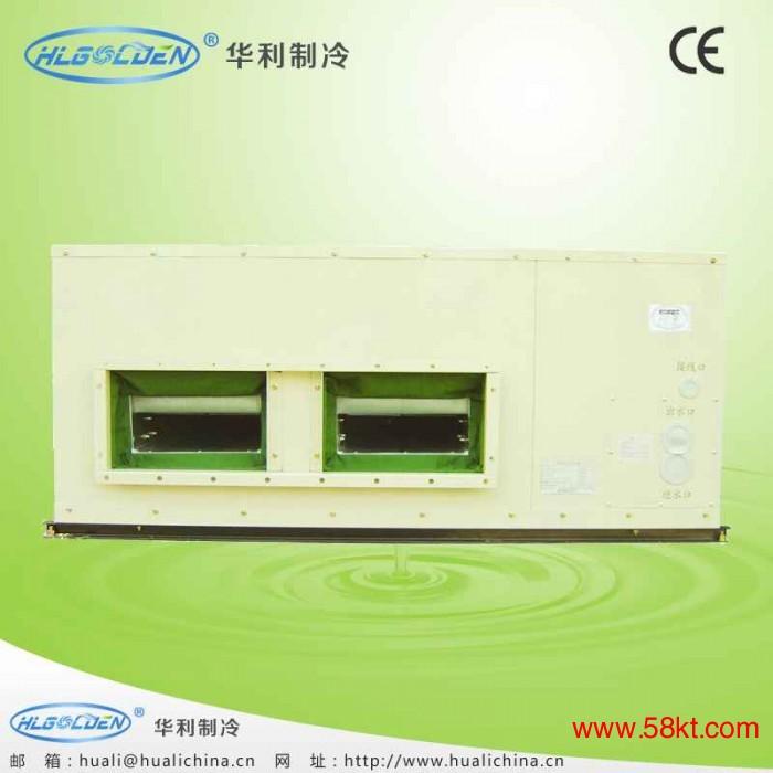 节能型水冷吊顶式空调