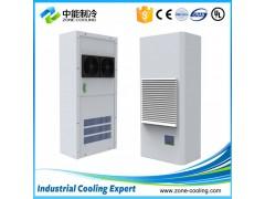 室内机柜制冷空调