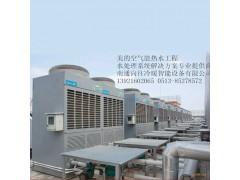 集体宿舍24吨空气能热水工程