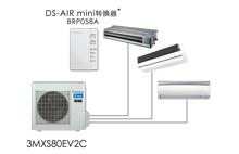 大金家用中央空调3MX/4MX系列