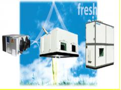 爱迪士HRV热回收式新风换气机