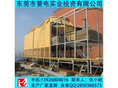 400T逆流式方形冷却塔