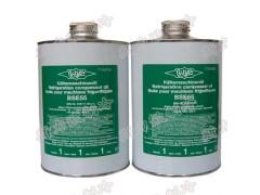 比泽尔BSE55螺杆机专用冷冻油