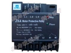 汉钟JTX-A保护模块