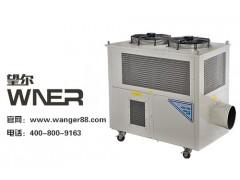 望尔10P移动工业空调