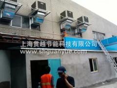 上海车间降温冷风机