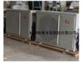 3P柜式工业防爆空调