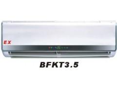 电力防爆空调1.5P