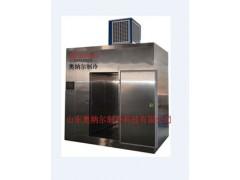 低温高湿解冻机