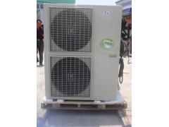 5P美的原机工业防爆空调