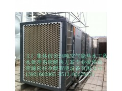 南通2吨空气能热水工程