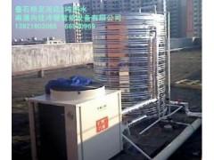 南通酒店空气能热水工程