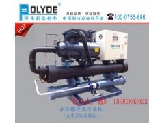 80P水冷螺杆式冷水机组, 厂房降温制冷专用