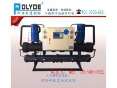辽宁30P开放式冷水机