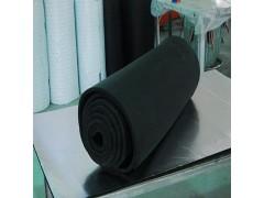 亚罗弗空调管道专用保温材料