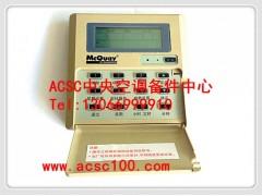 麦克维尔模块机线控器SC302