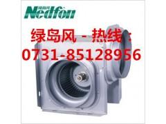 长沙绿岛风分体式管道换气扇