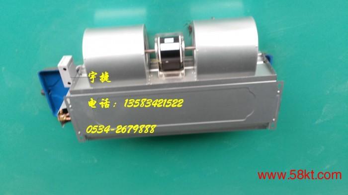 FP-68风机盘管