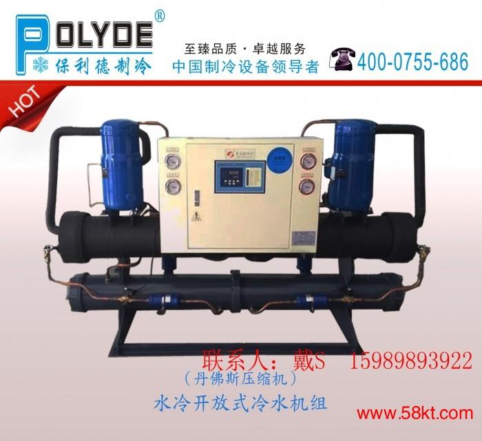 10P水冷开放式冷水机组