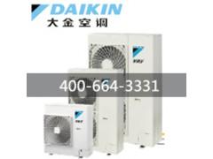 武汉大金空调卫浴用嵌入式室内机, VRV住宅用N系列卫浴用嵌入式