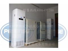 5P柜式防爆空调