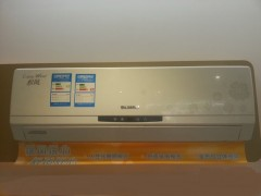 深圳格力小1P定频冷暖空调