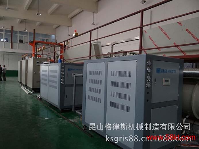 中央空调系列工业冷水机组