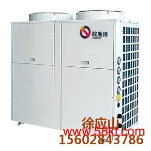 热泵中央热水机