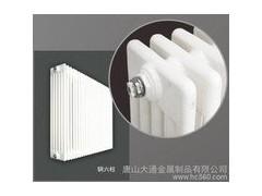 钢制大片头散热器壁厚1.5mm