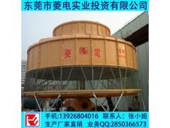 玻璃钢圆形500T冷却塔