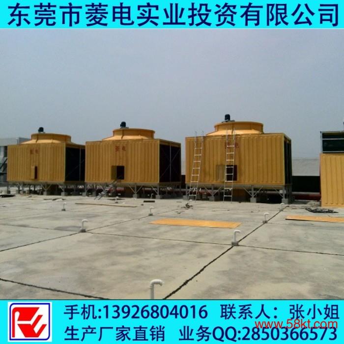 400T横流式方形冷却塔
