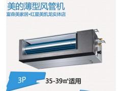 广州美的中央空调工程