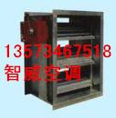 ZF系列镀锌板风量调节阀