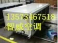 组合式空调机组(卧式YG-W)