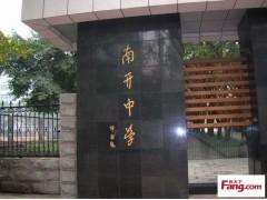 重庆学校宿舍热水工程