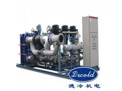 德冷机电制冷机房水处理设备