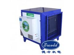 石家庄德冷机电油烟净化设备