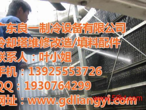 深圳冷却塔填料清洗