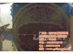 深圳冷却塔换热设备清洗
