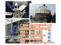 深圳冷却塔改造