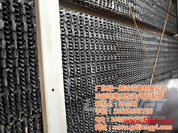 深圳冷却塔填料