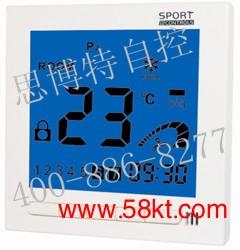 S4液晶显示房间温控器