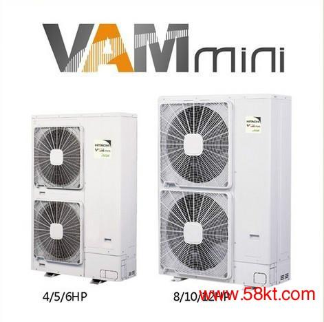 日立家用中央空调VAMmini