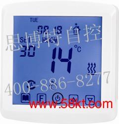 大屏触摸温控器