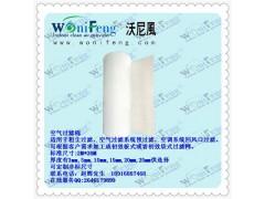 上海初效空气过滤棉