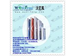 上海初效空气过滤器