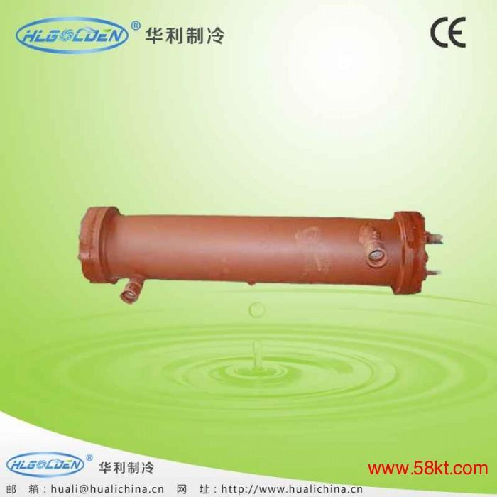 汕头壳管式冷凝器
