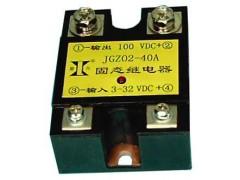 直流固态继电器JGZ02佛山