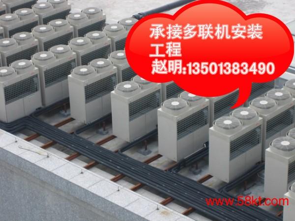 北京中央空调设备安装改造
