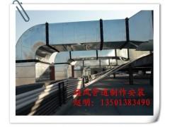 北京中央空调通风管道安装改造
